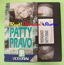 VHS PATTY PRAVO Videorai FONIT CETRA ITALY 56 MINUTI PRO 07 cd lp dvd mc(VM8)
