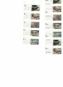 Canada, Kiosk stamps,$1.94 rate, Sheet With MAJOR Errors, LOOK
