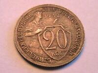 1932 Russia 20 Kopeks About Unc AU Original Toned USSR Soviet Union World Coin