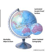 Political World Globe/Political Student World Globe/Educational Globe 8'' inch