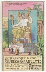 Seven Wonders of the World: Statue of Jupiter Eureka Granulated Soap Trade Card
