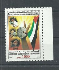 2009 - Libya- Palestine- Agression Against Gaza Steadfastness- MNH**