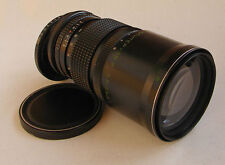 SHIFT Jupiter-36 3.5/250mm Arsat PCS lens for Canon Sony Nikon Pentax M42 EXC.