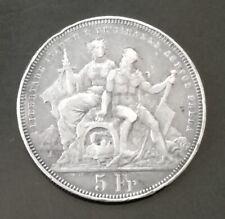 Suisse - 5 Francs - Lugano - 1883