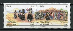 Algeria 2018 MNH Touareg Festival of Sbiba 2v Set Festivals Cultures Stamps