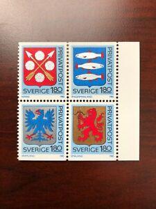 Sweden 1985 Scott #1534-1537 Coat of Arms Fish Lion Eagle Mint NH