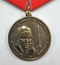 Commemorative order medal of the First cosmonaut Y.Gagarin 1flight 50 years