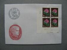 SWITZERLAND, cover FDC 1964, cornerblock of 4, platenumbers, flower clover