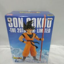 Movie Dragon Ball Super BROLY THE 20 TH FILM LIMITED Son Goku 9.1 inch Figure