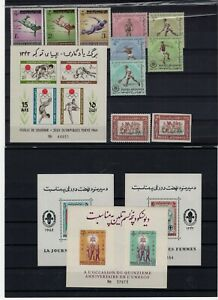 AFGHANISTAN   OLYMPIC +IMPERF   1939/60  +  IMPERF    MNH        94