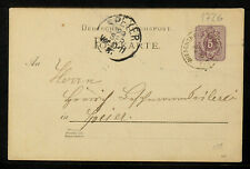 GERMANY 1226-(1887)