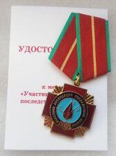 USSR Russian CHERNOBYL LIQUIDATOR Medal STALKER Nuclear Tragedy Pripyat