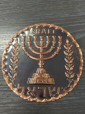 "Israel  Menorah Design Copper Wall Plaque 6 1/2""  Round"