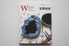 Chinese Red Series book  Writing Brushes, Ink Stick, Paper and Ink Slab history