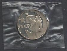 Russia 1967 Lenin 50 years of Soviet power 1 rouble sealed coin Proof