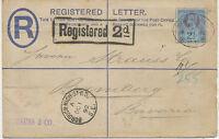 2447 1892 superb QV 2 D postal stationery registered env (Huggins RP16G) uprated