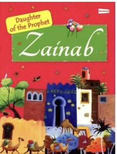 Zainab (R)  (The Daughter of the Prophet Muhammad-Peace be upon him)