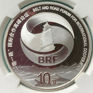 2017 China S10Y One Belt and One Road Forum China's New Silk Road NGC PF70UCAM