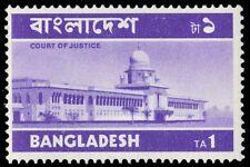 "BANGLADESH 52 (SG32) - Court of Justice ""1973 Printing"" (pa72459)"