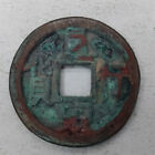 Chinese Ancient Bronze Copper Coin diameter:25.5mm thickness:2.3mm