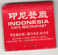 MATCHBOOKS - INDONESIA CAFE RESTAURANT, SINGAPORE