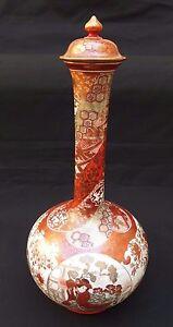 Fine Antique Good Japanese Red & Gold Kutani Lidded Bottle Vase 19th C Meiji
