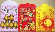 Ang pow-red packet 3 pcs  2012 new