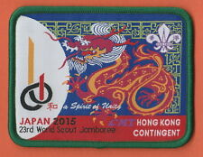 2015 world scout jamboree Japan / HONG KONG Contingent CMT OFFICIAL Patch badge