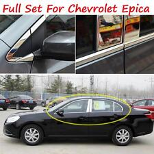 Window Full Set S.steel Around Cover Trim Sill With Column For Chevrolet Epica