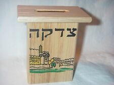 JEWISH HEBREW WOODEN TZEDAKAH CHARITY BOX MADE IN ISRAEL JERUSALEM SCENE NEW