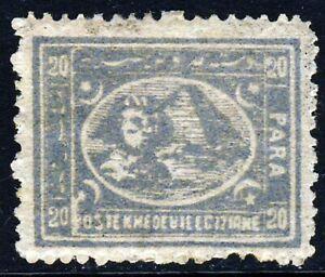 EGYPT 1875 20 paras Grey-Blue Wmk Type II Perf.13½x12½ SG 37d MINT