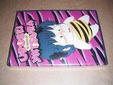 Urusei Yatsura - TV Series 37 (DVD, 2005) NEW
