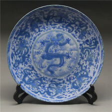 """8"""" Chinese Blue and white Porcelain Hand painted Kowloon Plate w Qianlong Mark"""