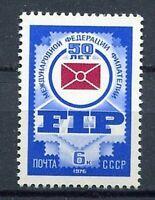 30127) Russia 1976 MNH Fip 1v. Scott #4435