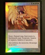 Akroma, Angel of Wrath, RUSSIAN FOIL, Near Mint, Time Spiral, MTG, Magic, EDH