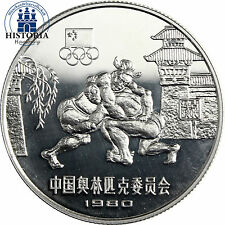 #681 China 20 Yuan Silber 1980 PP Olympische Spiele Ringen