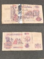 Algérie - 500 Dinars 1998 TTB - Algeria