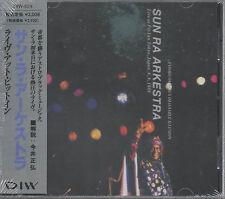 Live at Pit-Inn Tokyo,Japan 8.8.1988 (2008)