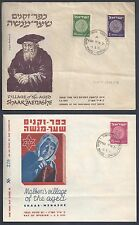 ISRAEL JUDAICA 1953 TWO CACHET COVERS WITH MINASE CANCELS VILLAGE OF THE AGED
