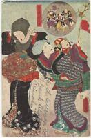 1907 Japanese Ukiyo-E Woodcut German Theo. Stoefer Postcard