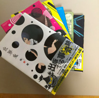Manga Sekaioni VOL.1-11 Comics Complete Set Japan Comic F/S