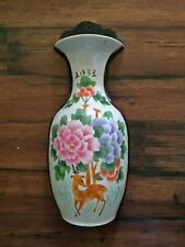 New listing A Large Chinese Antique Porcelain Wall Vase - Peonies and Deer