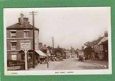 More details for horse shoe pub high street weedon bec daventry rp pc used bridge house ref k51