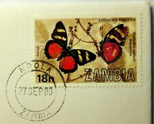 "1980 Zambia 18 n Stamp Cancelled 27 Sept. 1980  ""Mint Condition""  SB6191"