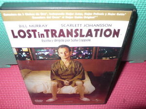 LOST IN TRANSLATION - BILL MURRAY - JOHANSSON