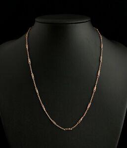 Antique Edwardian 9ct gold chain necklace, fancy link