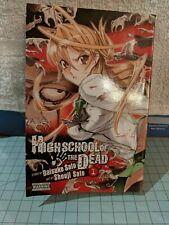 HIGH SCHOOL OF THE DEAD VOLUME #1 MANGA ENGLISH DAISUKE SATO SHOUJI SATO