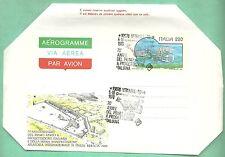 Aerogramma Aerogramme PRIMO VOLO AEREO ITALIANO  ANNULLO SPECIALE 1979 VENARIA