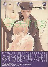 Ken Mizuki Art Book 'Greetings' Samurai Troopers Gundam