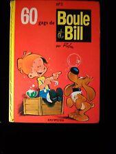 Boule et Bill n°3, 60 gags, Dupuis, 1977